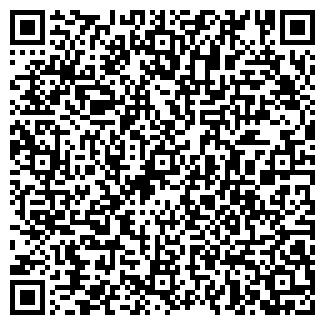 """QR-код с контактной информацией организации ТОВ """"УМТех"""""""