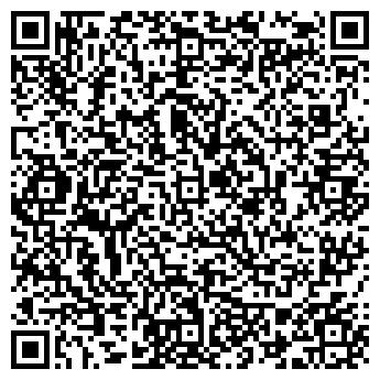 QR-код с контактной информацией организации Общество с ограниченной ответственностью ООО СтройБат