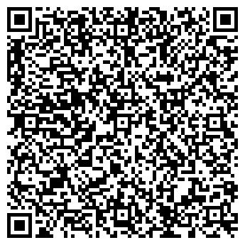 """QR-код с контактной информацией организации Общество с ограниченной ответственностью ООО""""Саланг ЛТД»"""