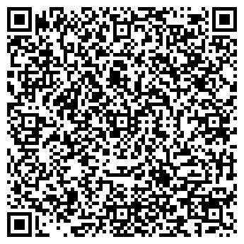"""QR-код с контактной информацией организации """"ДОМОСТРОЙ"""""""