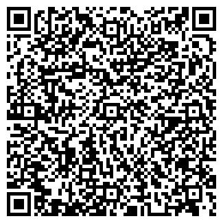 QR-код с контактной информацией организации ООО Соло