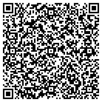 QR-код с контактной информацией организации Ооо Фан