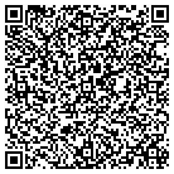 QR-код с контактной информацией организации ООО «ИКСТРИ»