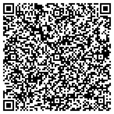 QR-код с контактной информацией организации БИ-СЕРВИС ЛОГИСТИК