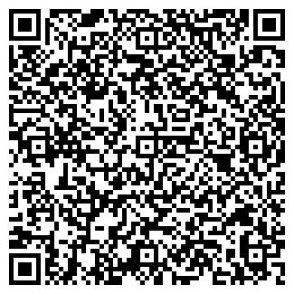 QR-код с контактной информацией организации «Freedom»