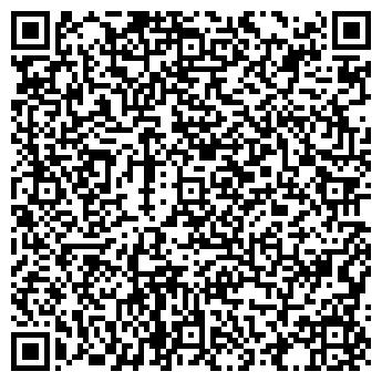 QR-код с контактной информацией организации ЧП «Артезия»