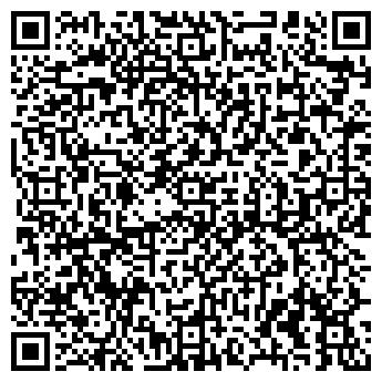 QR-код с контактной информацией организации МАДИ ЛОДЖИСТИК
