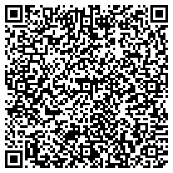 """QR-код с контактной информацией организации Общество с ограниченной ответственностью ООО""""Скорпион"""""""