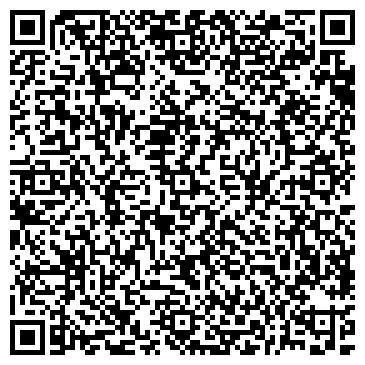 QR-код с контактной информацией организации ООО Альфа -Д