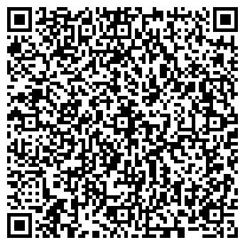 QR-код с контактной информацией организации Компания «Фодис»
