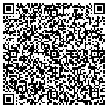 QR-код с контактной информацией организации Каменщик, СПД