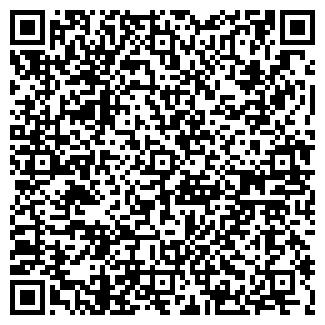 QR-код с контактной информацией организации Аэромаг