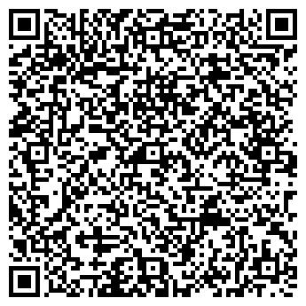 QR-код с контактной информацией организации Экстра-климат