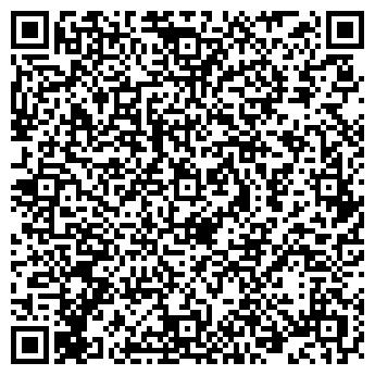 """QR-код с контактной информацией организации ООО """"Глобал Фрост"""""""