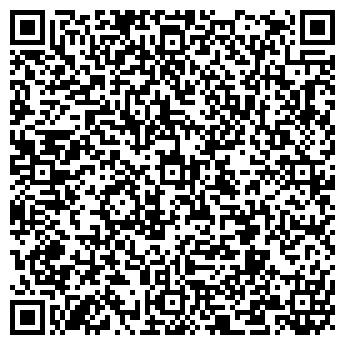 """QR-код с контактной информацией организации ЧП """"ЛАМИНАР УКРАИНА"""""""