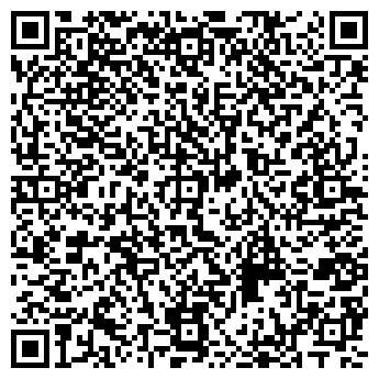 QR-код с контактной информацией организации АЛТЫН-ДЭН ТОО