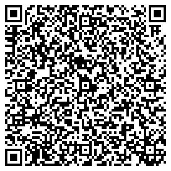 """QR-код с контактной информацией организации Общество с ограниченной ответственностью ООО """"БМ Дистрибьюшн"""""""