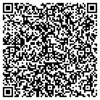 QR-код с контактной информацией организации Автогрин, ООО