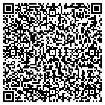 QR-код с контактной информацией организации Экофлок, ООО