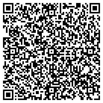 QR-код с контактной информацией организации Пашко,ЧП