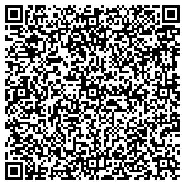 QR-код с контактной информацией организации Частное предприятие Буковина - Кальвис
