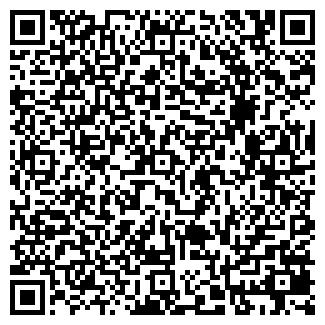 QR-код с контактной информацией организации Частное предприятие Ретра