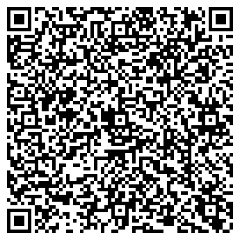 QR-код с контактной информацией организации ООО Экотехмонтаж