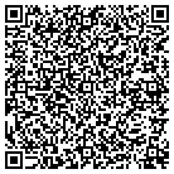 """QR-код с контактной информацией организации ООО """"Ресурсинвест Груп"""""""