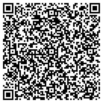 QR-код с контактной информацией организации Киев прицеп, Компания