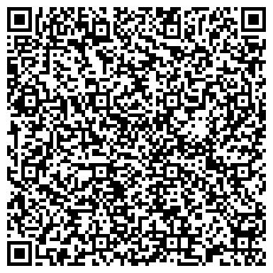 QR-код с контактной информацией организации Завод Поршень-Автрамат, ПАО