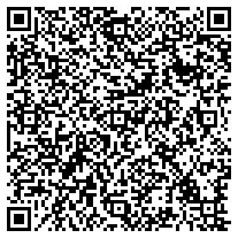 QR-код с контактной информацией организации Билак, ООО