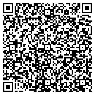 QR-код с контактной информацией организации ГЕРКУЛЕС