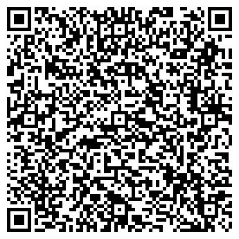 QR-код с контактной информацией организации Чернова Е.В., СПД