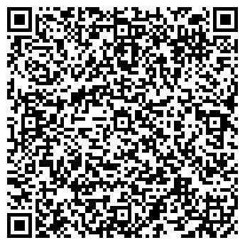 QR-код с контактной информацией организации Реміда (REMIDA), ООО