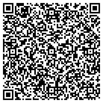 QR-код с контактной информацией организации ЭИР, ООО