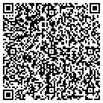 QR-код с контактной информацией организации Верокс, ЧП