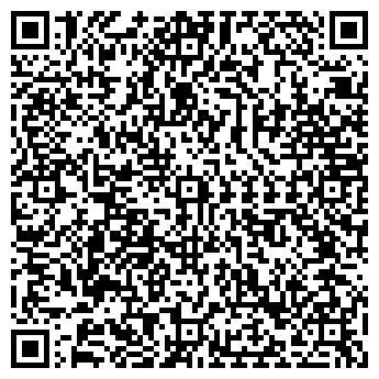 QR-код с контактной информацией организации Вито групп, ООО