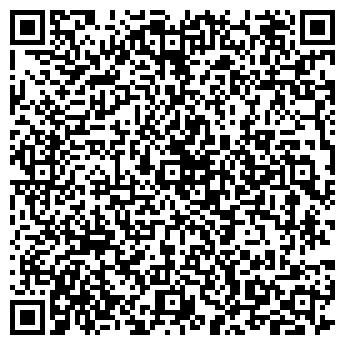 QR-код с контактной информацией организации Валексин, ЧП