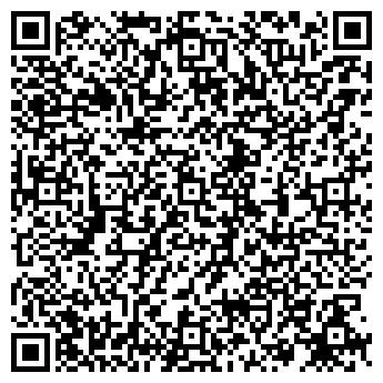 QR-код с контактной информацией организации АЛТЫН-ЖАР ТОО