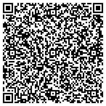 QR-код с контактной информацией организации Стиль Огня, ЧП