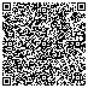 QR-код с контактной информацией организации Комфорт-Инженеринг, ООО