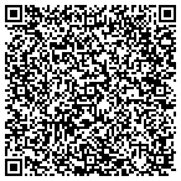 QR-код с контактной информацией организации Харсантехмонтаж, ООО