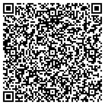 QR-код с контактной информацией организации ОВК-комплекс, ООО