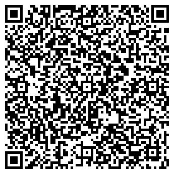 QR-код с контактной информацией организации Визард, СП