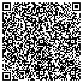 QR-код с контактной информацией организации Бест техника, ООО