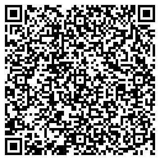 QR-код с контактной информацией организации ОБРЯД