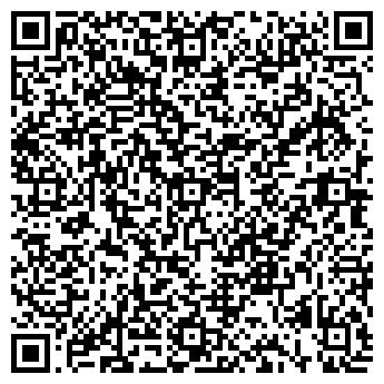 QR-код с контактной информацией организации Гривас ЧП
