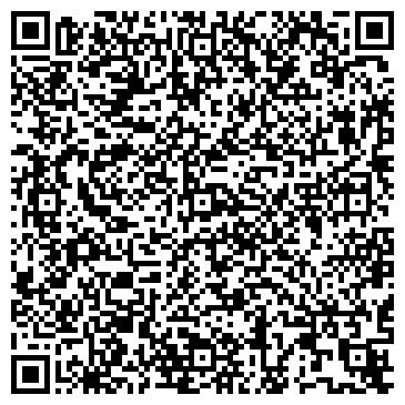QR-код с контактной информацией организации ФОП Кременчук С. Л.