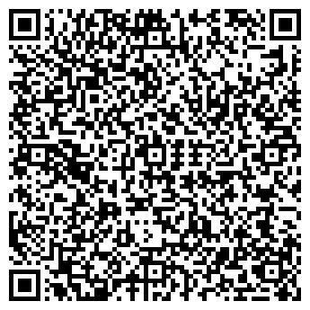 QR-код с контактной информацией организации Общество с ограниченной ответственностью ООО «Ратибор V»