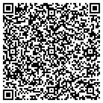 QR-код с контактной информацией организации Общество с ограниченной ответственностью Электроника